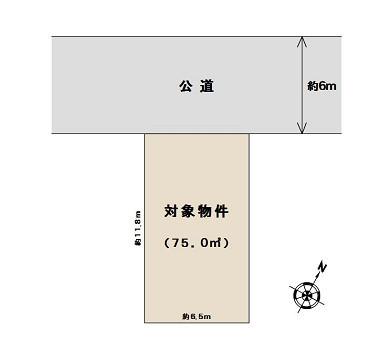 skoishikawa5.jpg